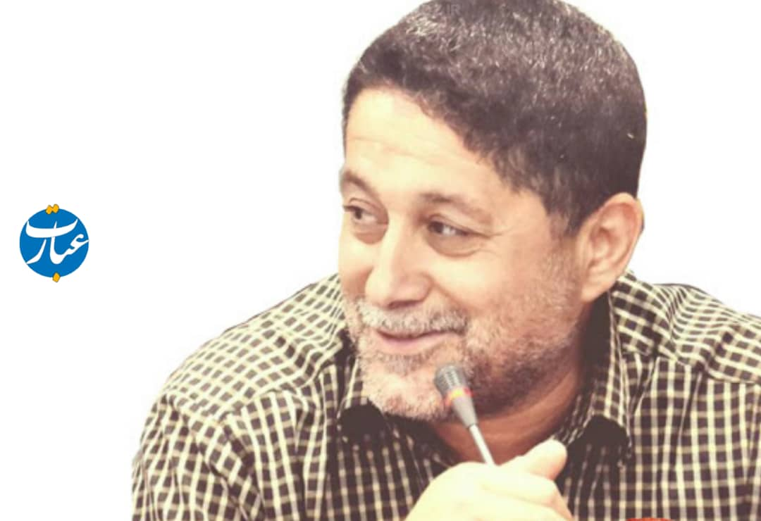 محمدحسین منصف+عبارت
