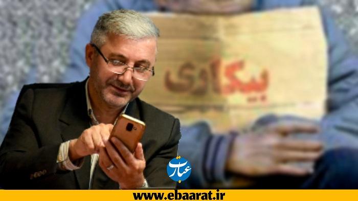 کامران اصغری+عبارت