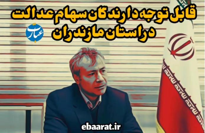 هاشمی+عبارت