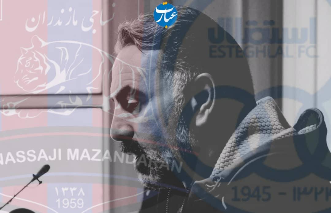 محمود فکری+عبارت