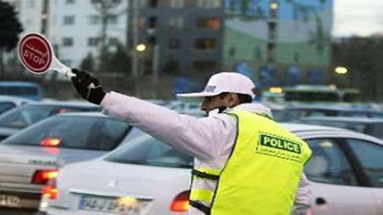 محدودیت های ترافیکی+عبارت+تردد+پلیس