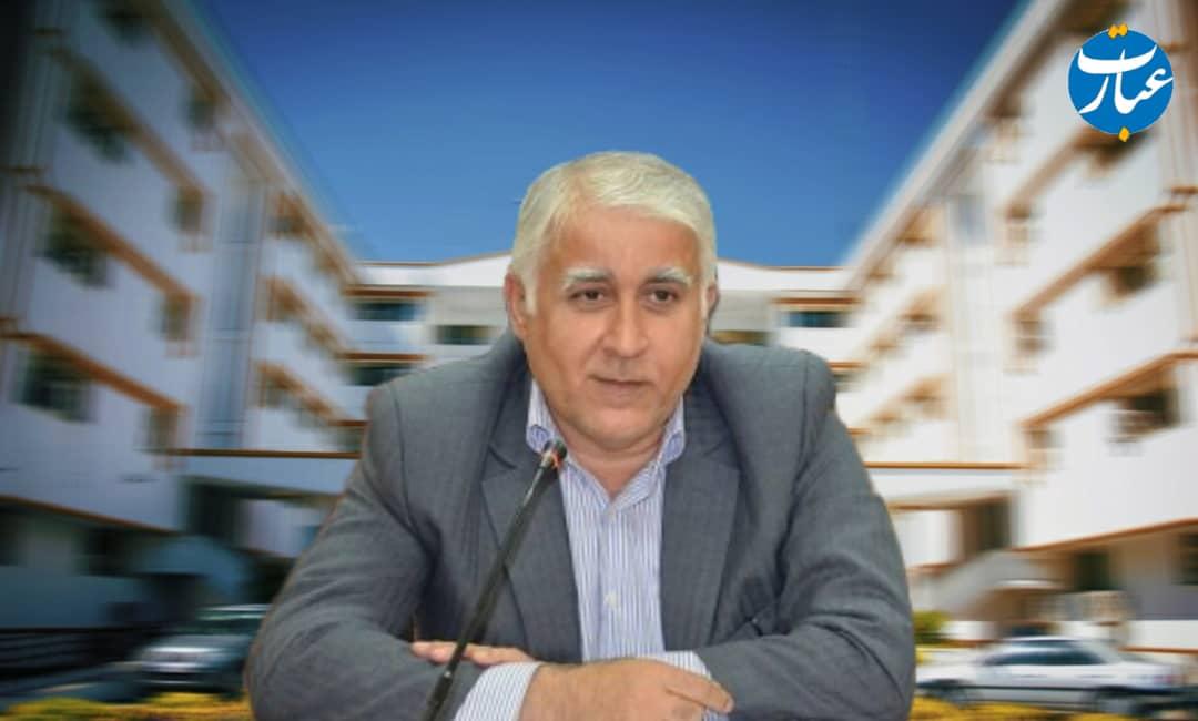 مهدی محمدی+عبارت