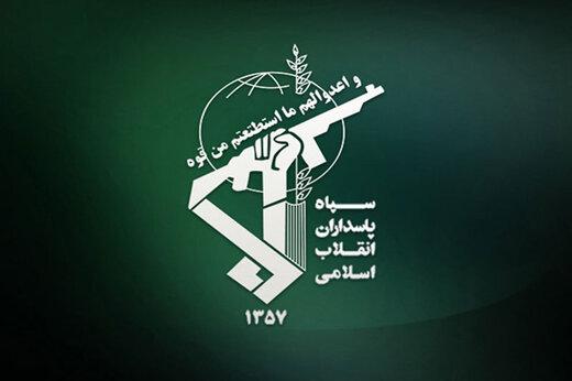 سپاه پاسداران+عبارت