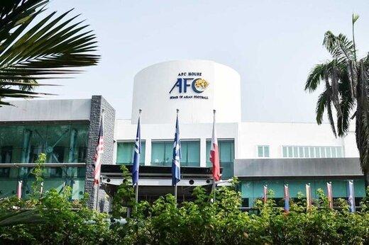کنفدراسیون فوتبال آسیا+عبارت