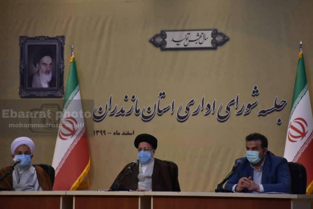 جلسه شورای اداری استان با حضور آیت الله رئیسی+عبارت