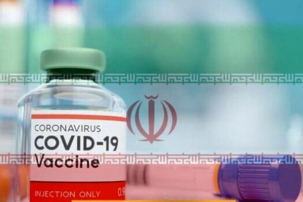واکسن ایرانی+عبارت