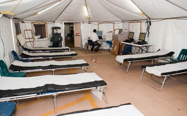 بیمارستان صحرایی+عبارت