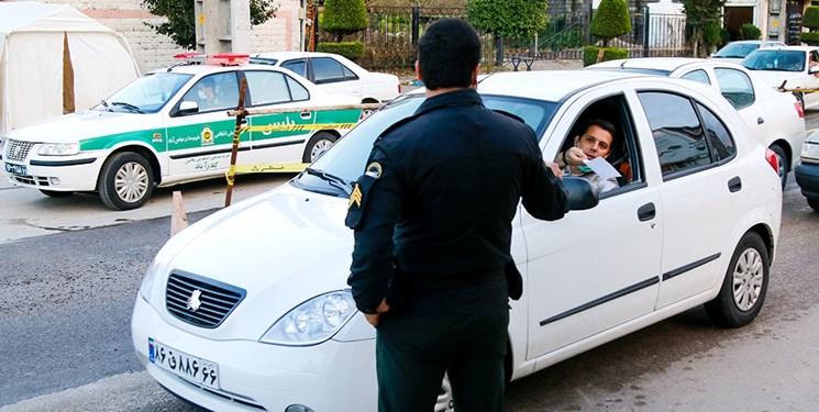 محدودیت های کرونایی+پلیس+ترافیک+جریمه+عبارت