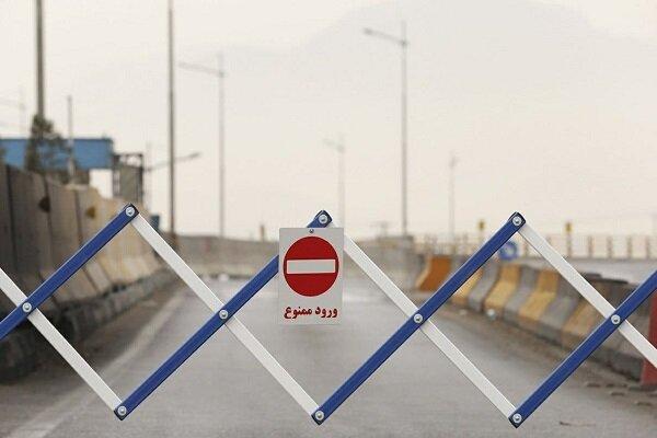 تردد+ورود ممنوع+ترافیک+پلیس راه+عبارت
