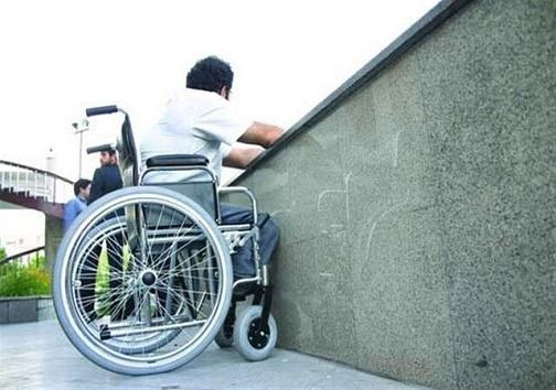 معلولیت+بهزیستی+عبارت