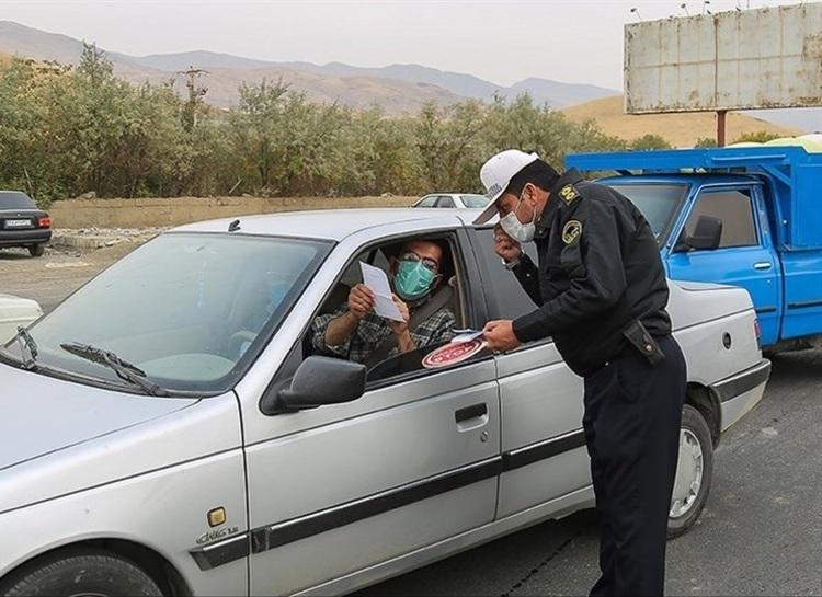 پلیس+جریمه+تردد+عبارت