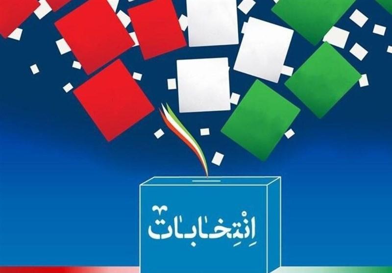 انتخابات+عبارت
