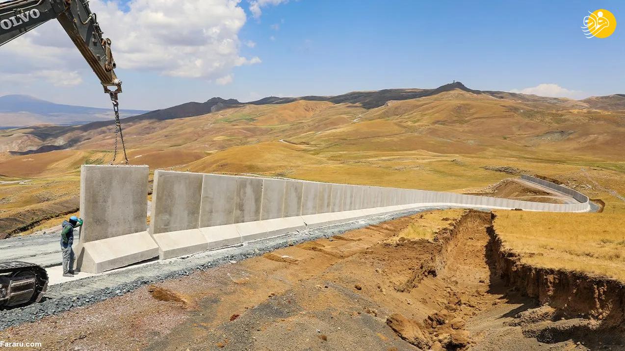 دیوار مرزی ایران و ترکیه+عبارت