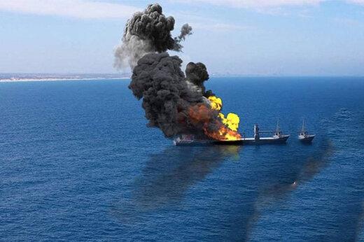انفجار کشتی+عبارت