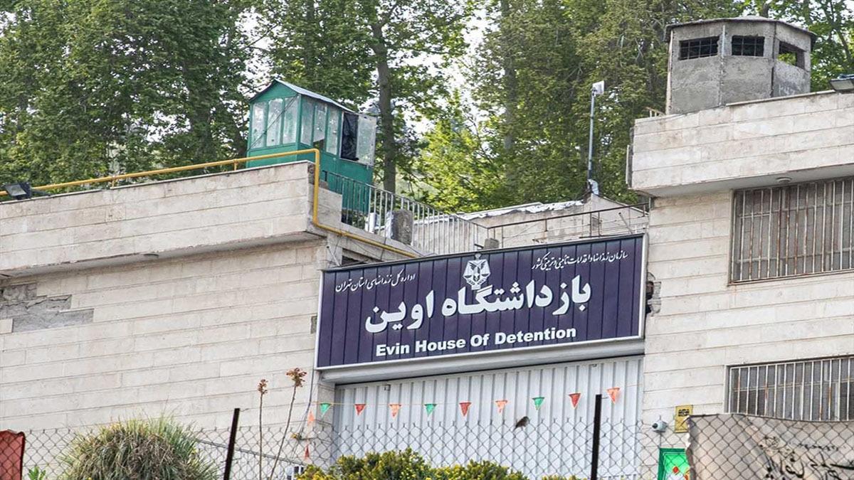 زندان اوین+عبارت