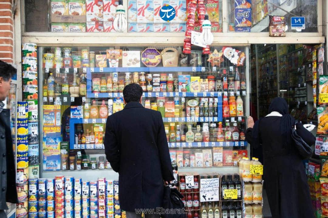 خرید+مارکت+مواد غذایی+عبارت