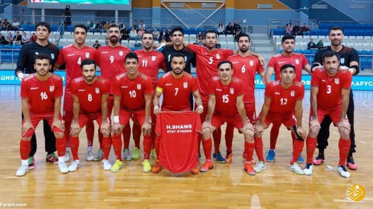 تیم ملی فوتسال ایران+عبارت