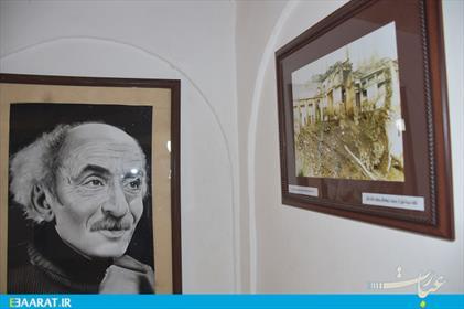 موزه نیما یوشیج- سایت عبارت