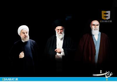 پوستر روحانی امام و رهبری