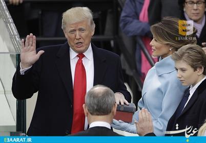 روز تحلیف ترامپ