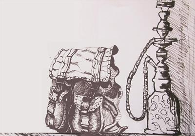آسیب اجتماعی در مدارس مازندران