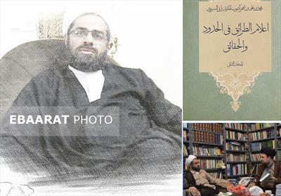 انتقاد سعید صدوقی از امام جمعه ساری+عبارت