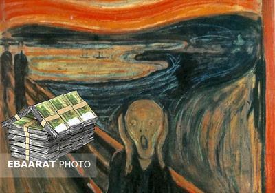 تابلوی ادوارد مونک و قیمت مسکن+عبارت