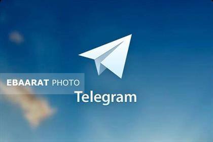 تلگرام+عبارت