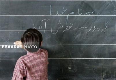 مدرسه+عبارت