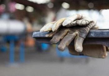 صنعت معدن تجارت کارگر + عبارت