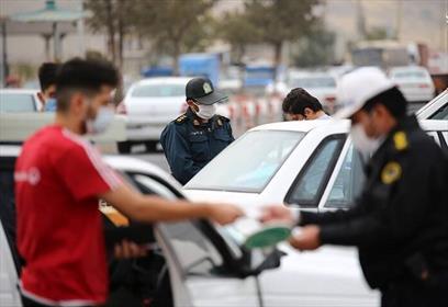 محدودیت های کرونایی+جریمه+پلیس+عبارت