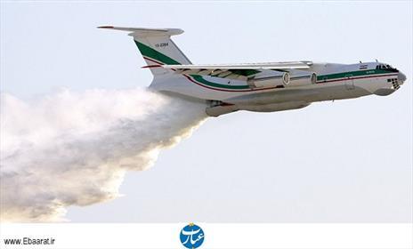 هواپیمای آب پاش+عبارت
