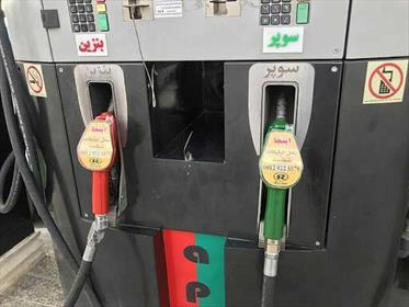 بنزین+عبارت