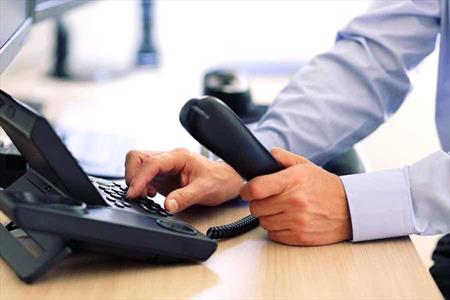 تلفن ثابت+عبارت