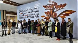 جشنواره تجسمی فجر در ساری+عبارت