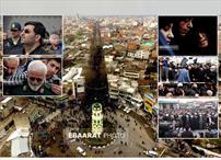 مراسم تشییع و خاکسپاری ابوشهدا حاج حسن عبوری+عبارت