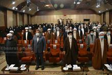 ملاقات آیت الله رئیسی  با نخبگان و نمایندگان اقشار مختلف مازندران+عبارت