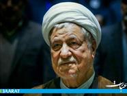 هاشمی رفسنجانی - سایت عبارت