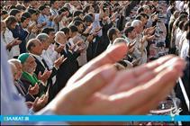نماز جمعه مازندران-سایت عبارت