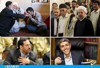 مقایسه نرخ تورم روستایی  دولت احمدی نژاد و روحانی-سایت عبارت