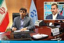 محمود آقایی رئیس اداره امور شعب بانک رفاه کارگران استان مازندران-سایت عبارت