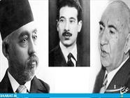 روسای مجلس شورای ملی ـ سایت عبارت