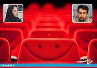 دلشادی و آذر محمودی سینما جوان ساری ـ سایت عبارت