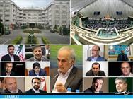 مجمع نمایندگان مازندران و ربیع فلاح - سایت عبارت