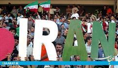 تیم ملی فوتبال ایران- سایت عبارت
