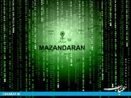 اقتصاد مازندران - سایت عبارت