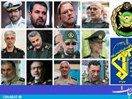 ذی نفوذترین سرلشگران ایران-سایت عبارت