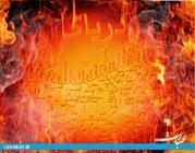 آتش زباله در مازندران-سایت عبارت