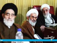 ایت الله علی معلمی-سایت عبارت