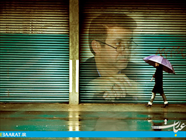 کامران اصغری - سایت عبارت